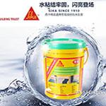 西卡防水材料怎么加盟 怎么代理