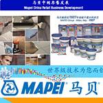 马贝防水瓷砖胶怎么代理_马贝防水加盟费用