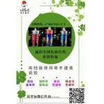 18年中国防水十大品牌粤建防水招商加盟-防水代理报价
