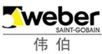 Weber伟伯
