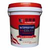 K11彩色通用防水材料
