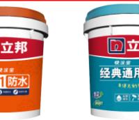 立邦防水品牌上榜2019中国企业公民责任品牌60强
