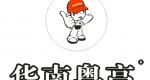 华南粤高卫生间防水材料十大品牌