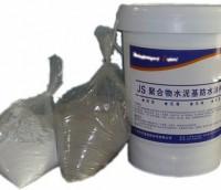 JS防水涂料的使用配比一平方需要多少