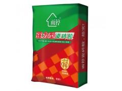 广州瓷砖胶厂家 超强力型瓷砖胶批发