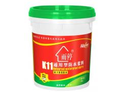 雨停K11通用型防水涂料_厨房卫生间防